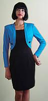Платье-костюм с бирюзовым болеро Арт.953