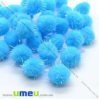 Помпоны голубые 15 мм, 1 набор (35 шт) (DIF-018745)