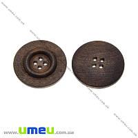 Пуговица деревянная Круглая, 30 мм, Коричневая, 1 шт (PUG-018755)