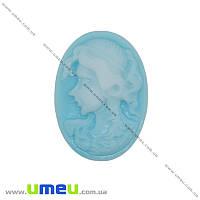 Кабошон из полимерной глины Камея, 25х18 мм, Голубой, 1 шт (KAB-003706)
