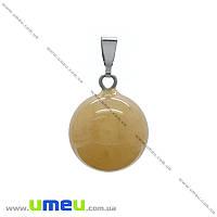 Подвеска Шар из натурального камня, Кварц желтый, 25х14 мм, 1 шт (POD-009328)