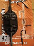 Карповый монтаж#42  ,,Метод FLAT'' вес 40грамм, фото 3