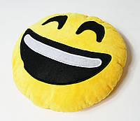 Подушка смайл, смайлик, смайлы с улыбкой