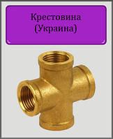 """Крестовина 1/2"""" ВВВВ латунная"""