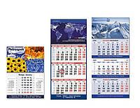Цены и прайс на изготовление квартальных календарей