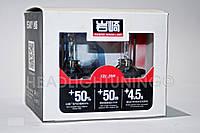 Ксеноновая лампа YEAKY +50% 35W  Н27 4500K/5500K/6500K