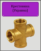 """Крестовина 3/4"""" ВВВВ латунная"""