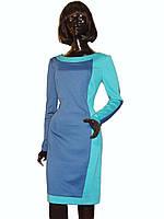Платье синее с бирюзовым бочком Арт.1083