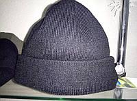 Шапка зимняя черная с заворотом, с флис подскадкой