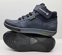 Ботинки демисезонные подростковые кожаные синие Uk0389
