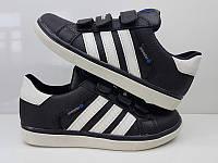 Кроссовки детские, подростковые Superstar кожаные черные/синие Uk0391