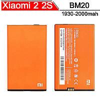 Аккумулятор, батарея Xiaomi Mi2/Mi2s/M2 BM20 2000Ah АКБ