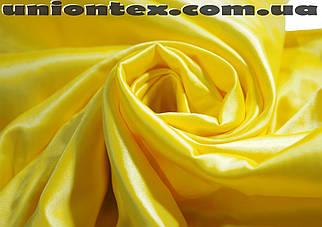 Атлас королевский (стрейч) желтый