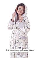 Женский махровый халат-Супер