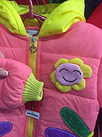 Детская весенняя курточка Солнышко