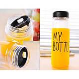 My Bottle Бутылка для воды, напитков,, фото 3
