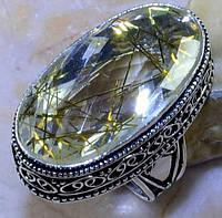 Крупный перстень с рутиловым кварцем. Серебро Индии