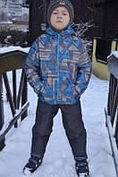 Демисезонный спортивный костюм для мальчика на сентипоне куртка и штаны