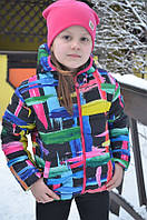 Демисезонный детский спортивный костюм для девочки на синтепоне куртка и брюки