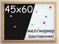 Доска двусторонняя магнитная мел/маркер в деревянной раме 45х60