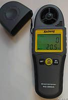 Цифровой анемометр Kecheng SR5280A ( КС-280А ) 0.4~30.0m/s