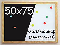 Доска двусторонняя магнитная мел/маркер в деревянной раме 50х75