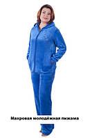 Махровая молодёжная пижама
