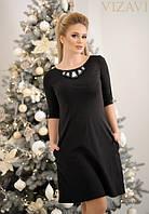Женское платье Оля с фурнитурой в виде ожирелья