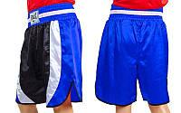 Трусы боксерские ELAST ZB-6144-B (PL, р-р M-XL сине-черный)