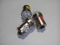 Светодиод G18,5-BA15S-9LED-12(24)V