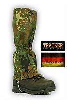 Гамаши Bundes Tracker