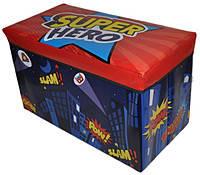 """Пуф-короб для игрушек """"Супер Герой"""""""
