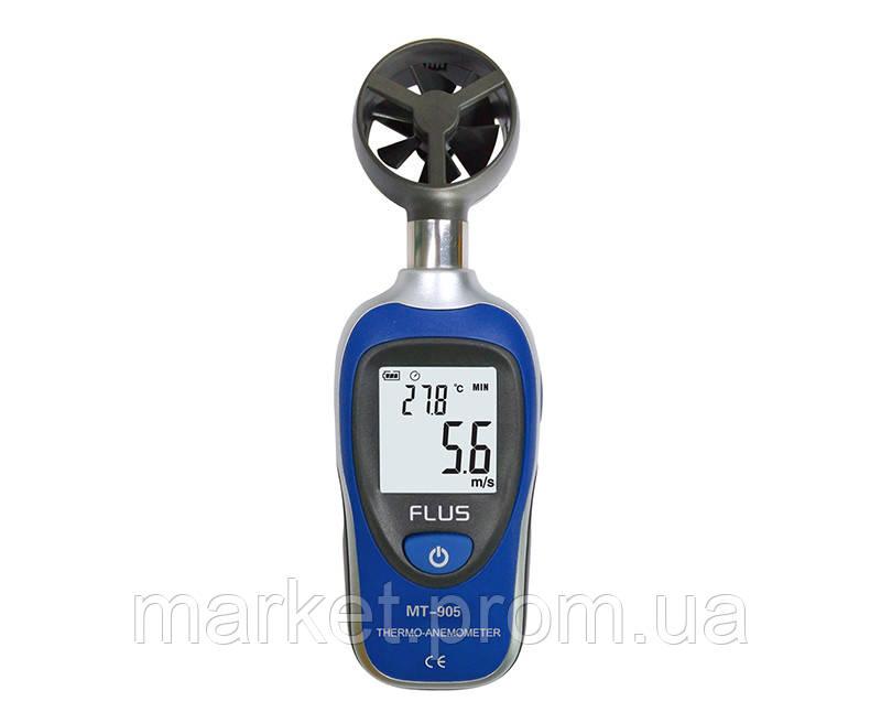 Цифровой анемометр MT905C (SR55M2 MINI)