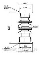 Изолятор ИОС-110-400-II-М УХЛ1