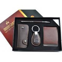 Подарочный набор Moongrass 9178 Ключница, визитница, брелок, ручка