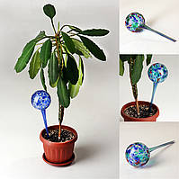 Шар для полива растений Аква Глоб 20см Стекло