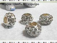Бусина Шамбала, серебро