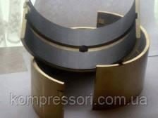 Вкладиш підшипника верхній (перший ремонтний розмір) Н251-2-5Р1