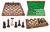 Большие шахматы «Юниор» 40 см из натурального дерева