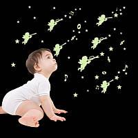 """Интерьерная виниловая наклейка детская на стену светящаяся """"Ангелочки"""""""
