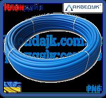 Труба полиэтиленовая Акведук синяя питьевая ПЭ80 D25*2,0 PN6