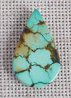 Бирюза натуральная( кабошон) 36х22х7 мм. Камни для украшений. Камни Минералы