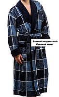 Натуральный мужской халат в клетку