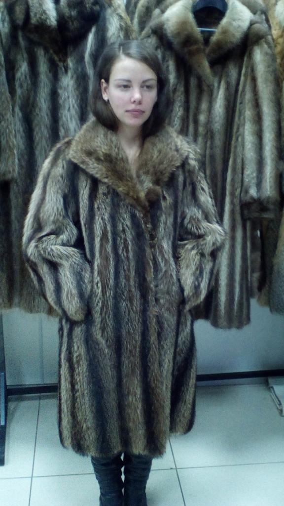Торговая Марка Женской Одежды