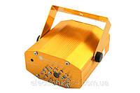 Лазерный проектор Mini Laser stage lighting YX-032