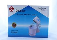 Миксер ручной с чашей Domotec Германия 200 Вт