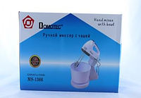 Миксер ручной с чашей Domotec Германия 200 Вт, фото 1