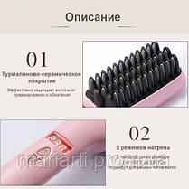 Электрическая расческа-ИОНИЗАТОР-выпрямитель 2 in 1 PTC Hair Brush с керамическим покрытием!, Скидки, фото 3