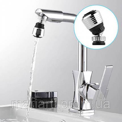 Двух режимная насадка на кран для экономии воды , Скидки, фото 2