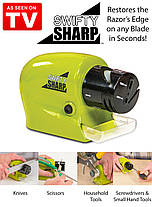 Универсальная электрическая точилка для ножей, ножниц и отвёрток SWIFTY SHARP , Скидки, фото 3